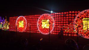 Ada Taman Lampion Di Tangerang Kata Kota